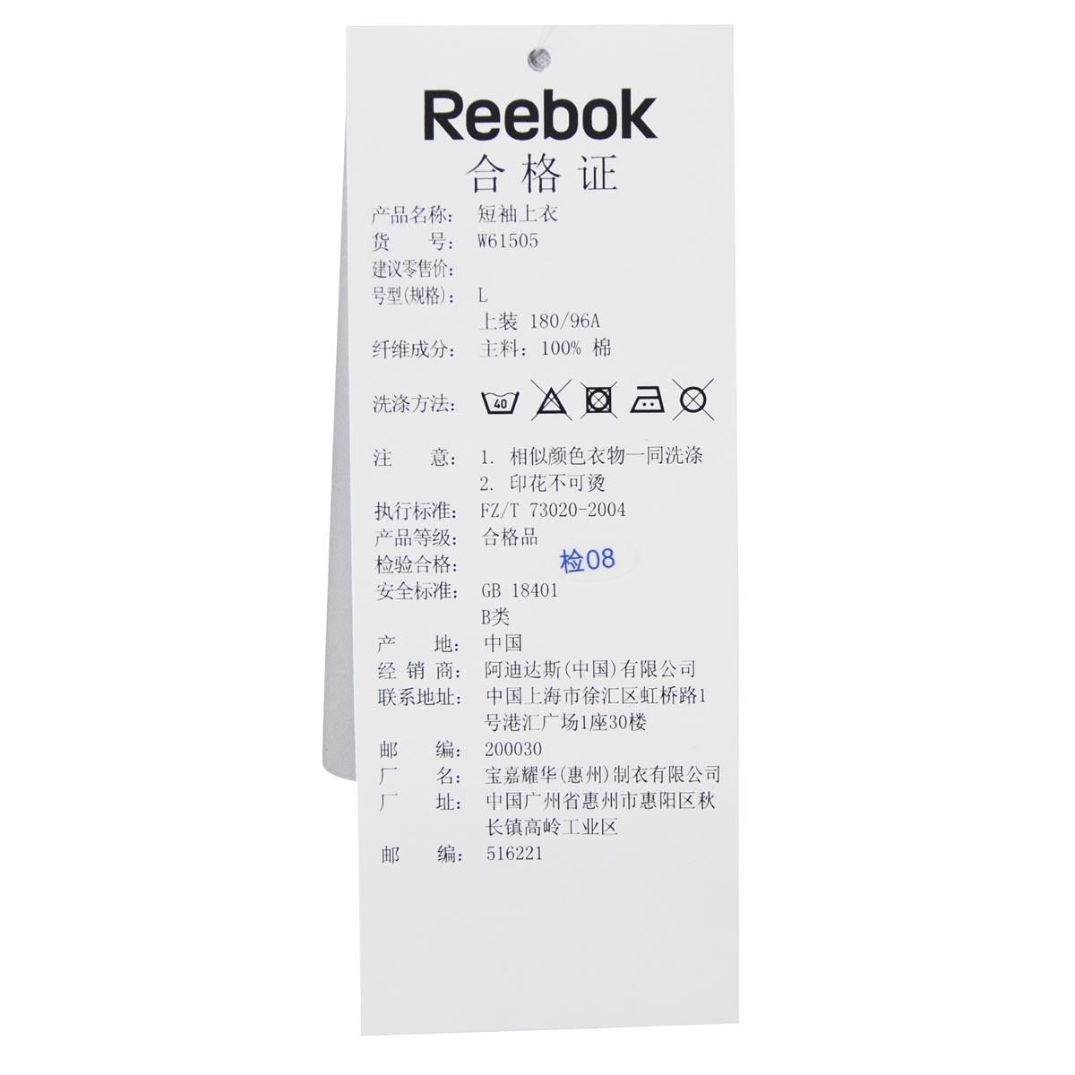 Рубашка поло Reebok rb7013 2012 POLO W61505 Для мужчин 100 Короткие рукава ( ≧35cm ) Логотип бренда Для спорта и отдыха