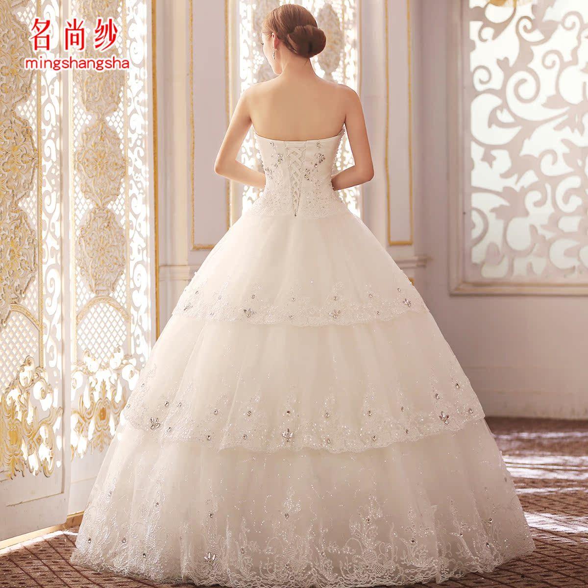 Платье Свадебное В Хабаровске Купить