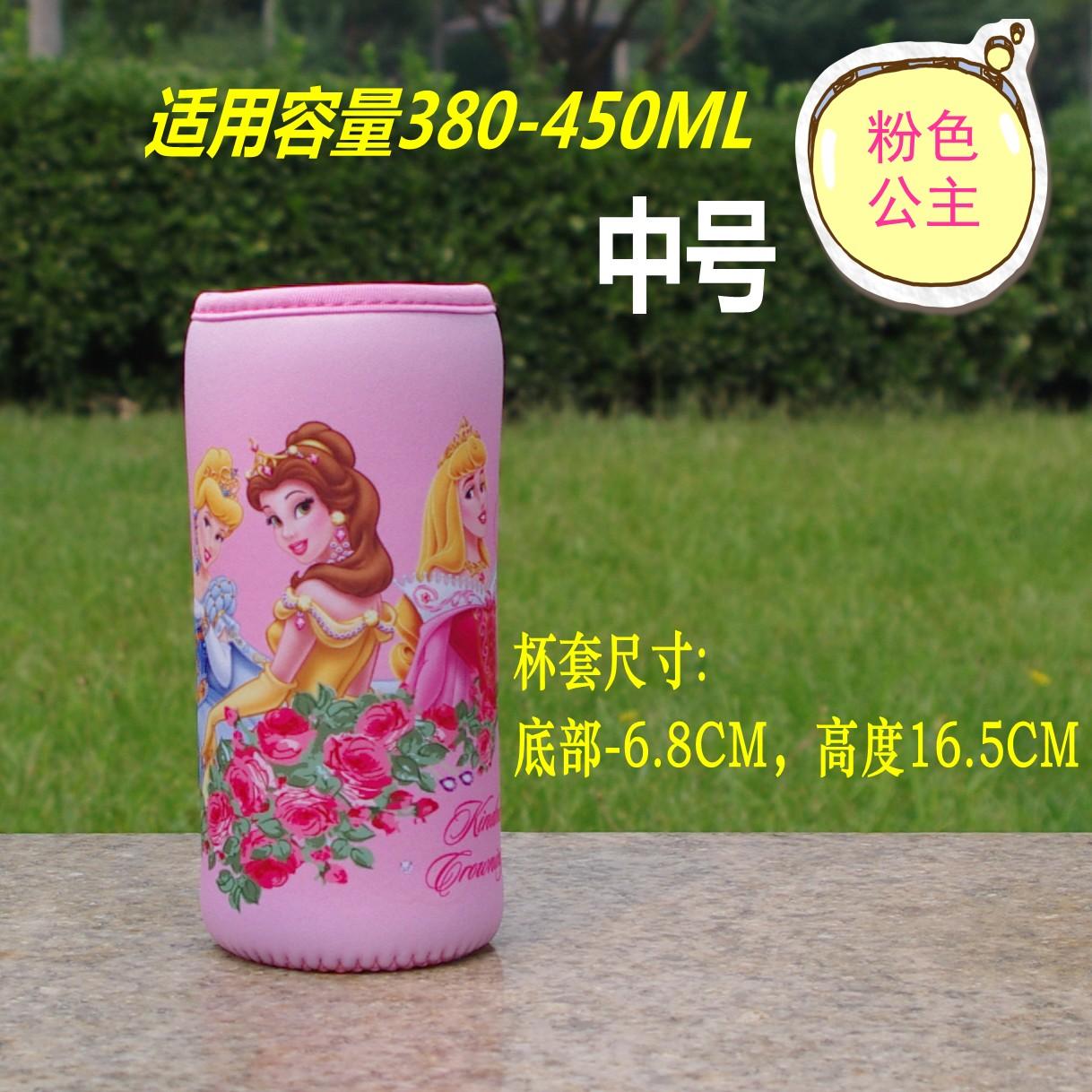 Цвет: Розовая принцесса