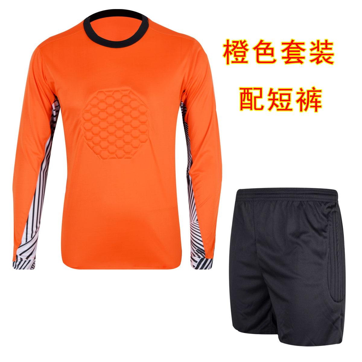 Цвет: Оранжевый костюм (короткая)