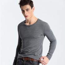 中厚纯棉男士秋衣上衣单件修身圆领男士保暖内衣打底衫长袖棉毛衫
