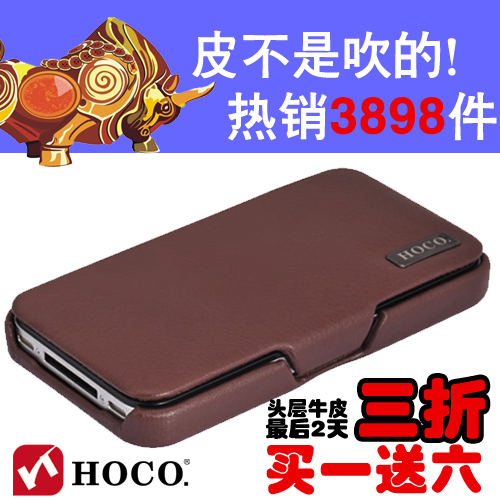 Apple чехол Hao cool HOCO Iphone4s Baron Hao cool Натуральная кожа