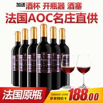 法国红酒原瓶原装进口 波尔多城堡级AOC干红葡萄酒6支春节后发货