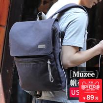 牧之逸2017新款韩版男士双肩包休闲帆布电脑背包学生书包男旅行包
