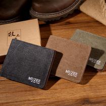 牧之逸钱包男士横款帆布钱夹日韩版青年休闲票夹正品学生短款钱包