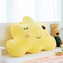 超萌云朵儿童床头软靠包韩式公主房床上大靠背垫可爱大抱枕可拆洗