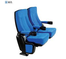 Кресла для кинотеатров Qiao ZX Parkson