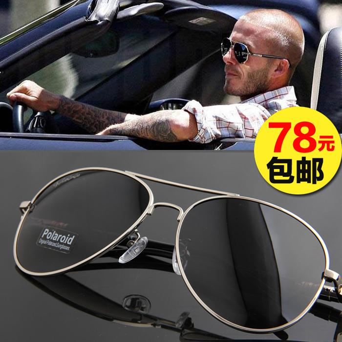 Защитные очки для туризма и кемпинга FLYGAGa f209 FLYGAGa / fly Allison Лето 2013 Китай