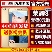 当天发送电源手柄蓝牙VR honor/荣耀 荣耀8青春版全网通智能手机