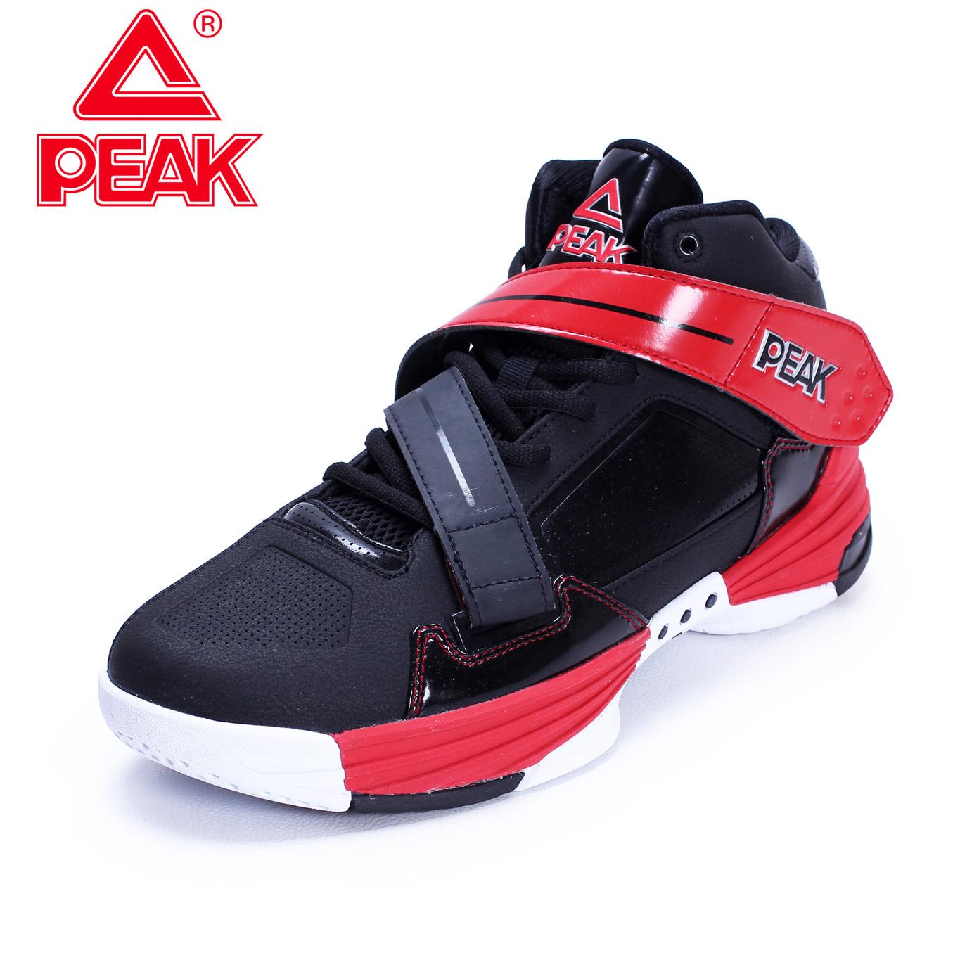 баскетбольные кроссовки Peak Tp9 E32201A