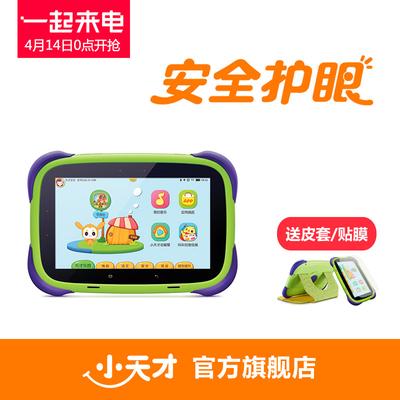 小天才儿童平板电脑好用吗,小天才平板怎么样