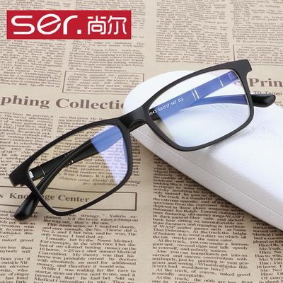 尚尔眼镜防辐射眼镜怎么样,尚尔眼镜怎么样