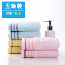 【天天特价】5条装纯棉成人洗脸毛巾全棉柔软 厚家用结婚回礼面巾