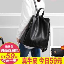 2016新款真皮双肩包女韩版皮质百搭学生书包防盗软皮背包旅行包潮