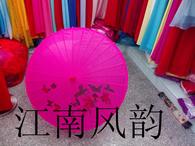 Зонт Jiangnan style costume 0008