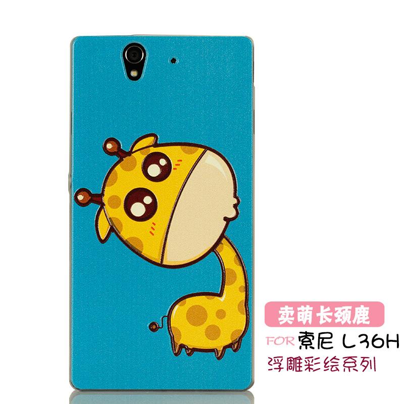 Цвет: Продажи очаровательны Жираф тиснением