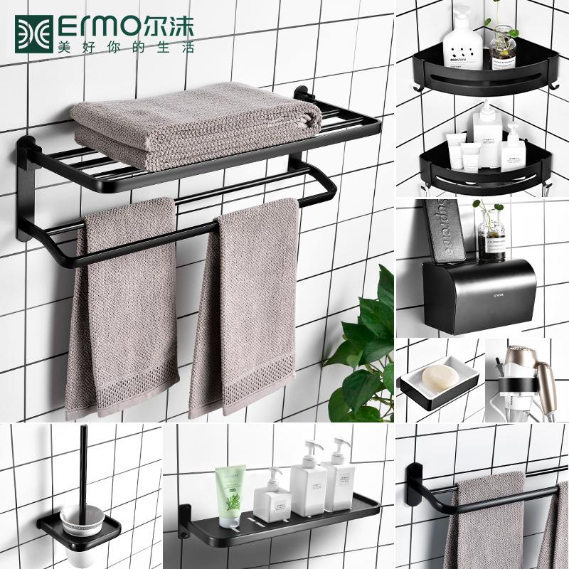 太空铝毛巾架免打孔卫生间浴室挂架黑色浴巾架置物架厕所卫浴挂件