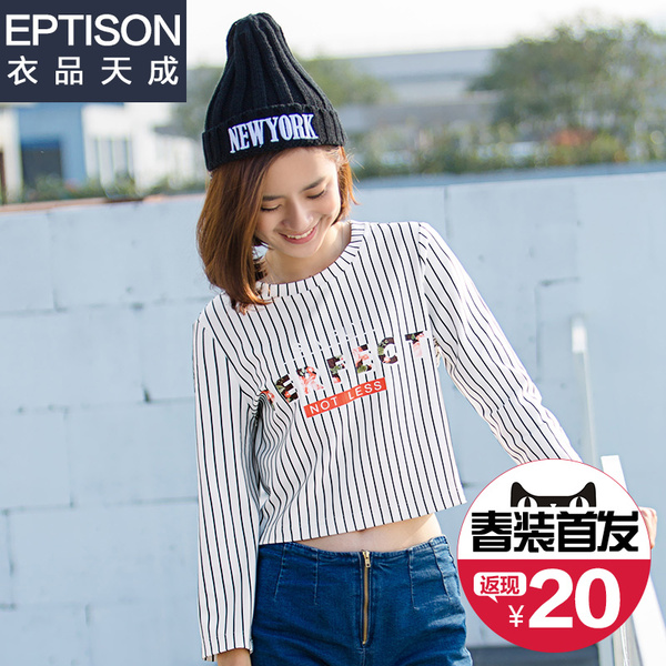 2015 spring new clothing items Tiancheng round neck T-shirt printing T Straight T-shirt short section of Korean female WT023