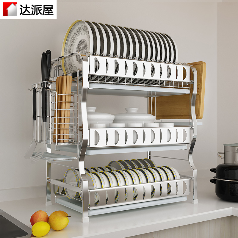 达派屋 304不锈钢碗架沥水架厨房置物架三层晾放洗碗筷收纳盒用品