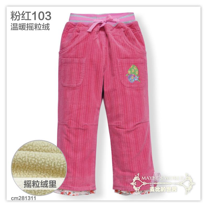 Цвет: см 281311 розовый 103