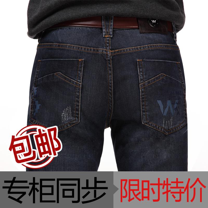 Джинсы мужские Paper when special w01011 Облегающий покрой Классическая джинсовая ткань Модная одежда для отдыха 2012