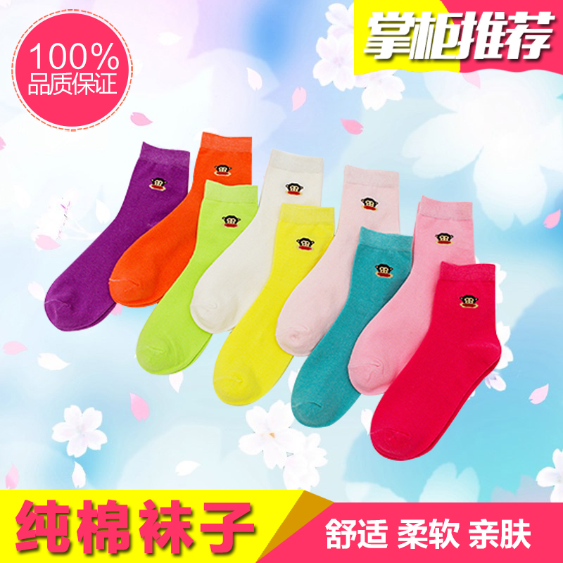 袜子女中筒袜韩版全棉休闲学院风运动袜5双秋冬款卡通透气防臭袜