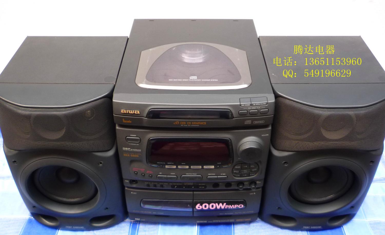 Aiwa nsx-tr99 схема