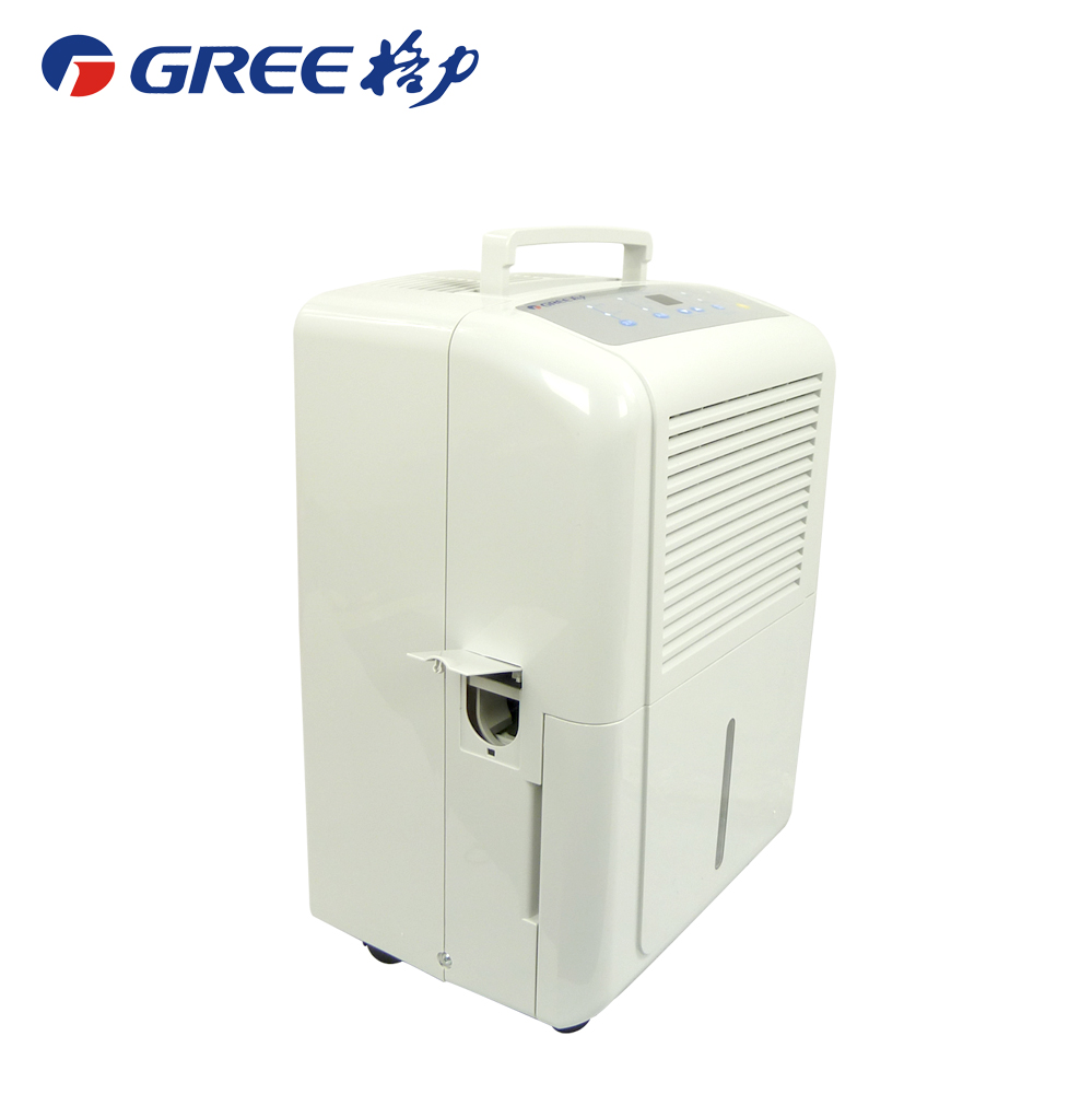 Осушитель воздуха Gree  DH20EA