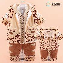 包邮男童装春秋装男宝宝夹棉女婴儿薄棉衣服两件套装半岁0-1-2潮