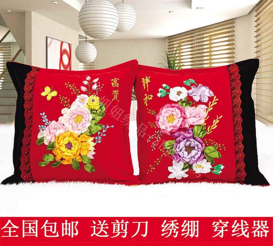 妞妞丝带绣抱枕新款3d印花十字绣靠垫客厅卧室 富贵祥和 喜庆对枕
