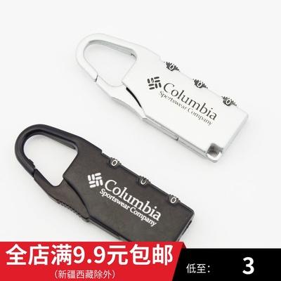 密码锁挂锁 小号迷你微型防盗锁 背包行李箱学生书包锁金属小锁
