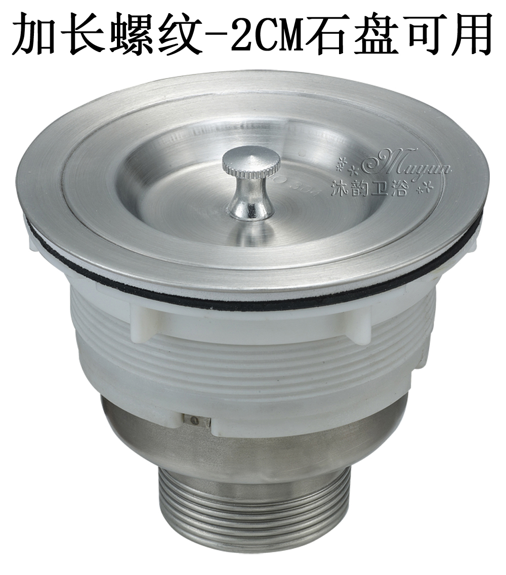 The Kitchen Sink Water Fittings Stainless Steel Vegetable