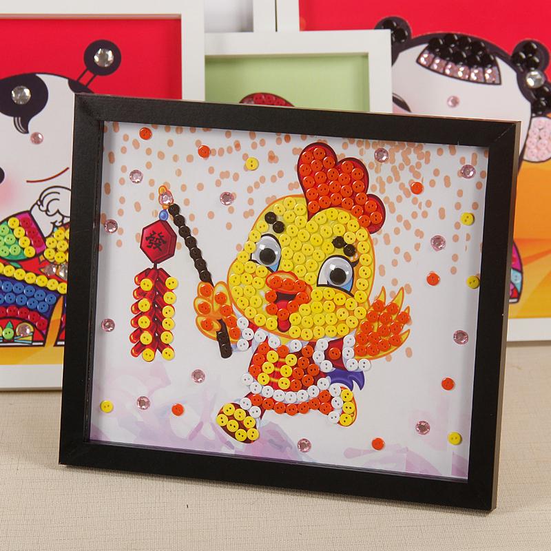 幼儿园美工区角手工材料儿童手工玩具装饰diy彩色纸