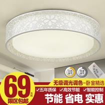 简约现代led吸顶灯女孩儿童房客厅卧室调光圆形温馨婚房灯具灯饰