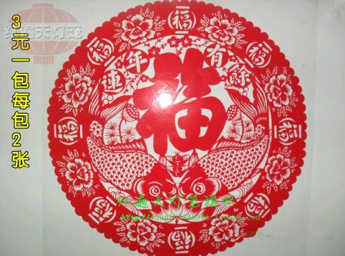 Китайский фонарик WJX