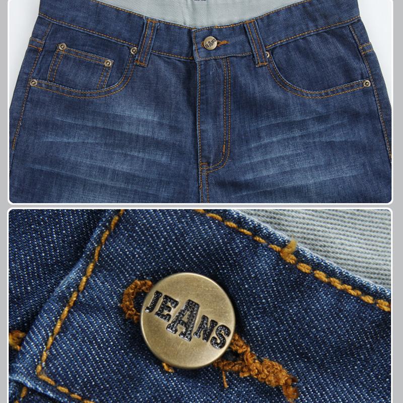 Джинсы мужские Heilan Home c886 Тонкая джинсовая ткань 2013