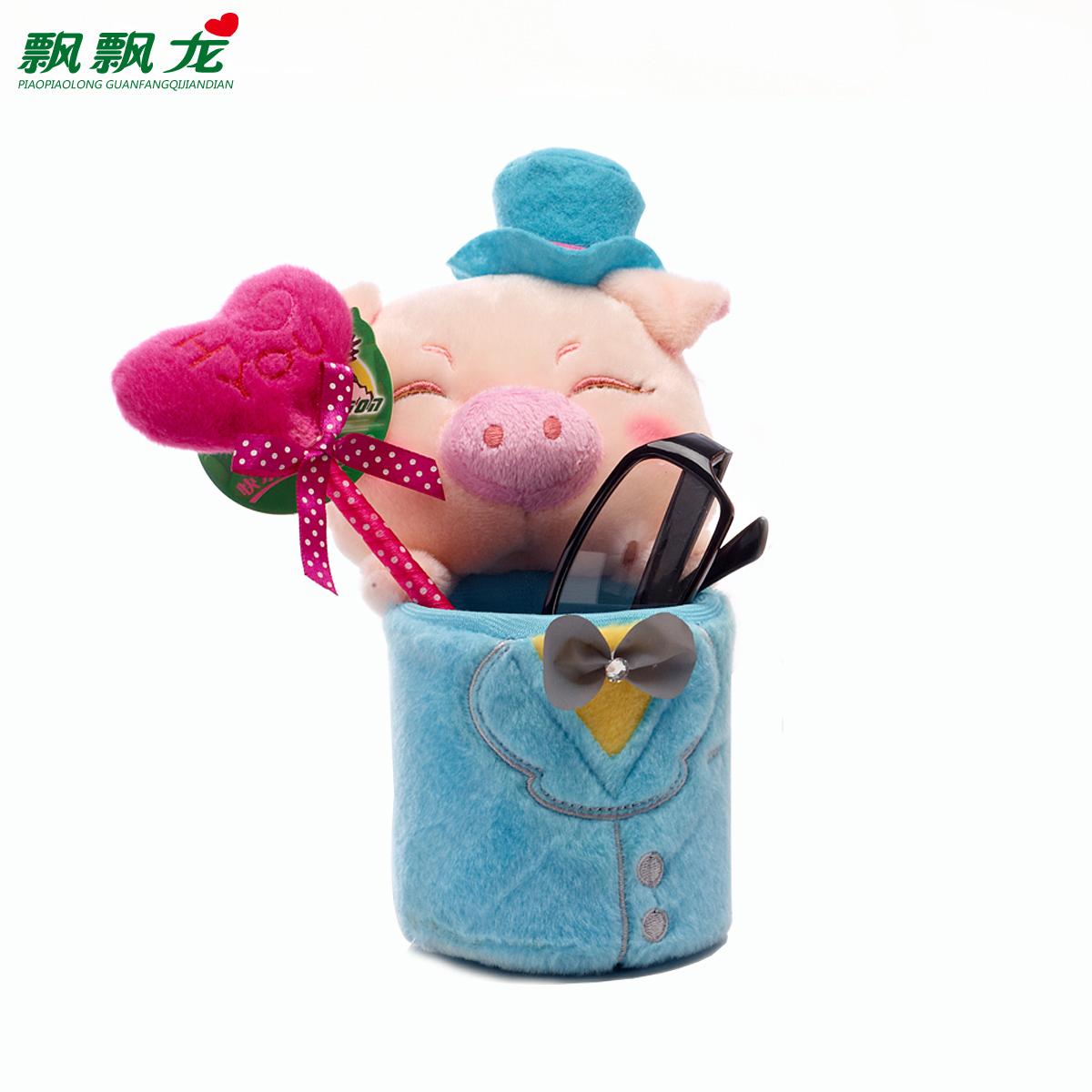 Цвет: Синие счастливые держатель пера свиньи