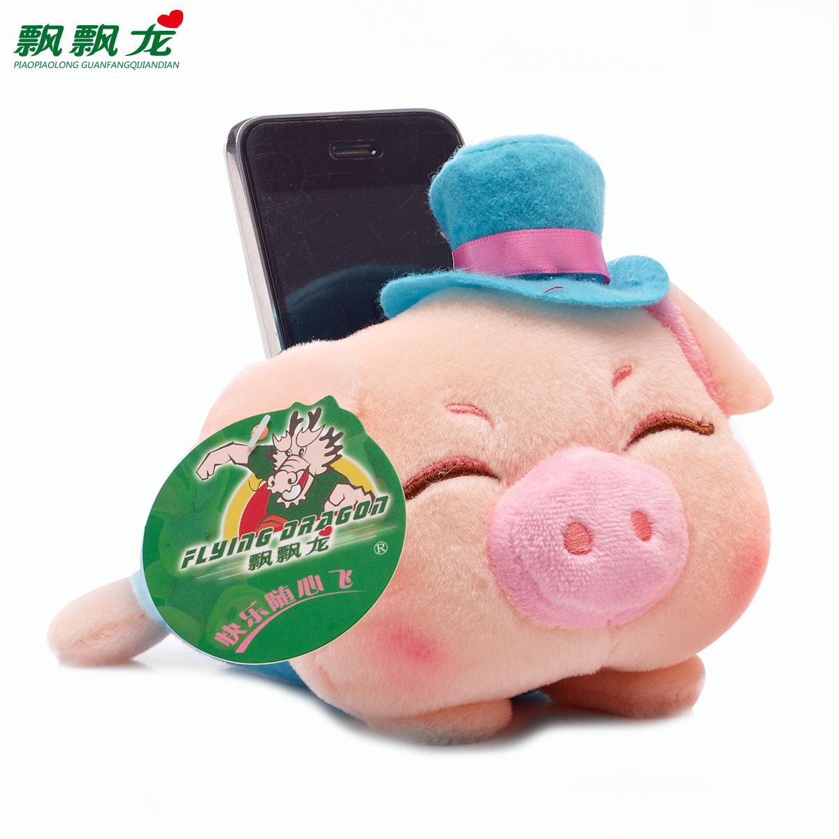 Цвет: Синие счастливые свиньи держатель мобильного телефона
