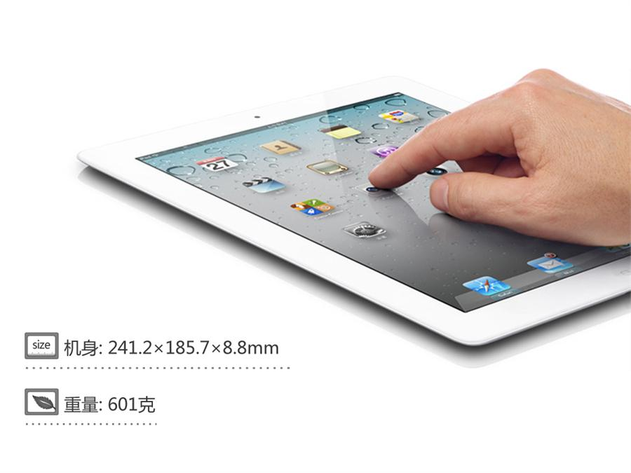 Планшет Apple  Ipad Wifi (32G)