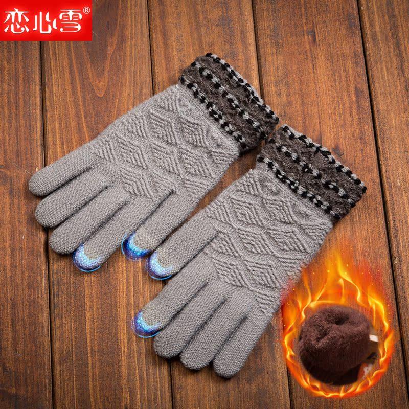 恋心雪保暖加绒触屏时尚手套女男提花骑车户外情侣仿羊绒加厚手套