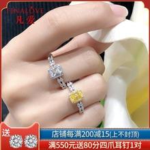 轻奢微镶公主方钻戒1克拉女仿真钻石黄钻银镀18K金日韩订婚戒指