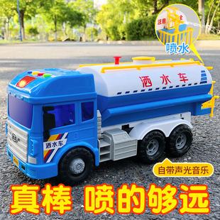 大号洒水车会喷水可洒水工程车儿童男孩宝宝2-3岁4玩具车汽车模型