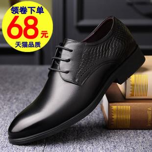 鞋真皮正装英伦商务鞋秋冬男士小皮鞋黑色潮流尖头内增高