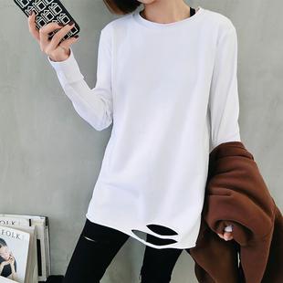 2018秋冬装白色长袖T恤破洞加绒打底衫女宽松内搭中长款上衣