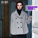 查看精选希区瑞普100纯羊毛呢大衣女斗篷式无羊绒外套宽松短款灰最新价格