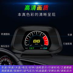 。汽车抬头显示器无线GPS带导航车载HUD油耗速度智能显示器高清通