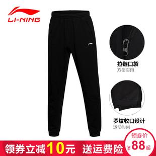 李宁运动裤男收口卫裤秋冬季裤宽松加绒加厚小脚裤子束脚长裤