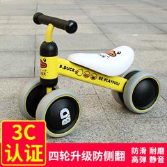 儿童平衡车无脚踏宝宝四轮滑行学步车1-3岁溜溜滑步车小孩扭扭车