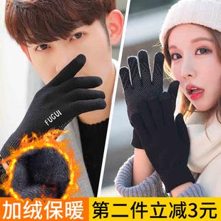 触屏手套男士冬季女学生保暖毛线五指加绒可爱情侣防滑骑行户外潮