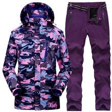 迷彩冲锋衣裤套装男女三合一两件套抓绒内胆潮牌户外登山服装